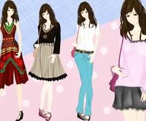 自分に似合う服が見つかります 似合う色や服がわからない、買い物言っても結局無難なのばかり、
