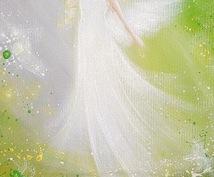 霊感タロット【不倫•復活愛•恋愛】で占います 潜在意識レベルで必ず見つかる解決策!