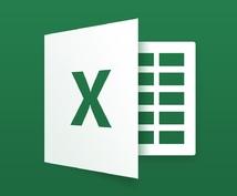 Excelツール・VBAマクロツール作成致します 作業の効率化・自動化をしたい方必見!