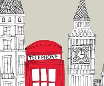 イギリス留学の相談に乗ります(語学留学以外)
