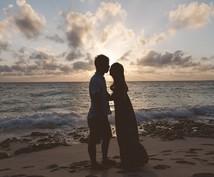 幸せになる為の婚活・その悩み、不安サポート致します 婚活しているのになかなか上手くいかないと思っているあなたに