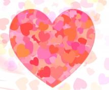 四柱推命であなたの恋愛力を占います フジTV「バイキング」に出演した開運美容家による恋愛占いです
