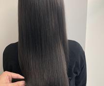 自宅で出来る簡単なヘアケア方法お伝えします 9割以上の女性が知らないダメージの原因、解決法お伝えします!