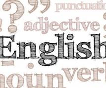 あなたの英文、添削します 英語ネイティヴスピーカーがあなたの英作文をチェック!!