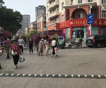 急に中国へ行く方へ中国語教えます 急な出張者向けの便利な中国語をご紹介