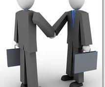 MBAホルダーが質の高い事業計画書を作成します 本物志向の方にオススメ!経営コンサルタントによる事業計画