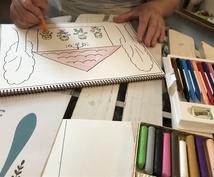 絵で心理を読み解く「アートセラピー」分析いたします アートセラピー鑑定 風景構成法 3モチーフ