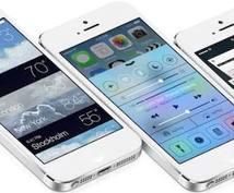 iPhone、スマートフォンの説明会、講習会のサポートを致します。