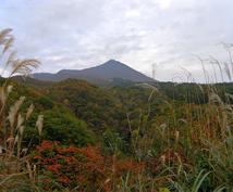 福島にお越しになる方にアドバイスします 福島にお越しになる方に聞きたいことをアドバイスします