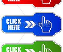 youtubeチャンネルをお持ちの方へ、あなたのチャンネル登録者を10名増やします。