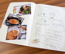 メニュー表、レシピ本、ちらし 作成承ります♪ます きれいにまとめたい方、広告が欲しい方