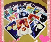 【恋や仕事の悩みに】『日本の神様カード』リーディング+ご縁のある神社鑑定