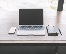 ブログ診断&ファン獲得のための具体的な提案をします 自分のブログで、本質的なアクセス成長を実現したい方