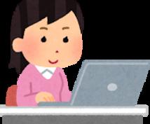 紙・PDF・画像データから入力、文字起こしします 紙・手書き・PDF原稿をデジタルデータ化したい方へ