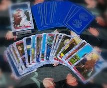 3枚のタロットカードで占います 今あなたのお悩みを直感で導きます。