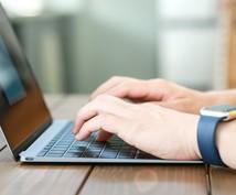 データ入力、文字起こし、手書き文書のデジタル化など代行致します。