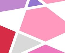 【ラッピングに☆小さな封筒に☆メッセージカードに】 包装紙デザインをお作りします!
