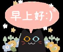 中国語⇄日本語 動画字幕翻訳します 翻訳ソフト「Babel」を使用して動画の字幕翻訳を致します。