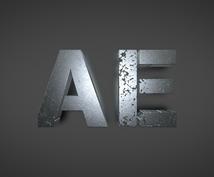 After Effectsで動画を作成します テンプレートの編集で、ハイクオリティな動画を短期間でお届け!