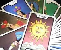 〈タロット占い〉カードに尋ねてみませんか?小さな日々の迷いから、近い未来まで。お待ちしています。