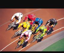 期間限定で競輪の予想を行います 5月2日開催!第71回全日本選手権競輪 京王閣