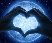 愛♥とセクシャルが止まらない体質作ります 誰からも好かれ誰からも一目を惹く存在になれます