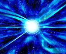 潜在意識の奥底に強力な癒しのエネルギーを送ります トラウマや過去生の問題に強力なアプローチ☆