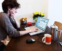 プロのフリーライターが記事の書き方教えます ブログアフィリエイトで稼ぎたい方にオススメです!