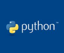 Pythonのコードを添削します Pythonを学び始めたばかりで漠然と不安を感じている方へ