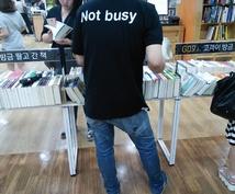 韓国語の翻訳と일본어 번역します 韓国在住4年目 最近は釜山の方言も研究中です