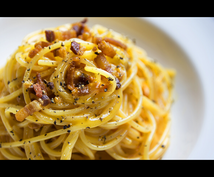 美味しいカルボナーラを作れるコツとレシピ教えます 美味しいパスタを作れる様になりたい方へ