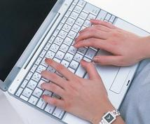 【日記ブログほったらかし運営】ブログ記事作成、更新全て代理で行います-更新期間はあなたの自由-