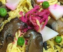 京都駅周辺で買えるオススメのお弁当5つ教えます 新幹線に乗ってからも楽しめる!京都らしいお弁当をお探しの方へ