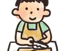 小さいお子さんの食に関する悩みにのります 食育アドバイザー、幼児食インストラクター等取得済み!