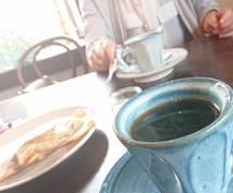 鳥取市内の素敵なところをご紹介します 鳥取は砂丘だけじゃない!(得意分野はカフェです)