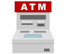 世界中のATMでビットコインを現地通貨で引出します 海外旅行に行くならビットコインを現地通貨で下ろすのがお得。