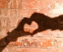 影と魂の思念鑑定施術致します 影と魂の施術・あなたと向き合い語ります。
