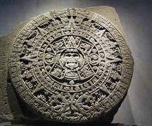 宿曜占星術、マヤ暦などを調べて占います 様々な人生の道に迷われた時に手助けさせていただきます。