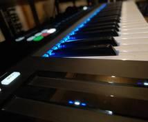 音楽つくります イメージを伝えていただき、楽曲制作に取り掛かります!