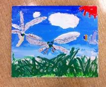絵画造形教室始める方法教えます 絵が好きで何か仕事を始めたい方に、パートよりも稼げるかも