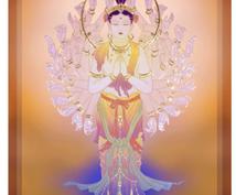 神様 仏様から今必要な言葉  伝えます 神様カード、観音力カードからのメッセージ