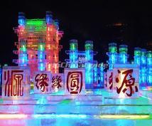 赤ちゃんの名付け【中国語での意味&読み】を教えます 漢字でお悩みの方、一緒に良い響きのお名前考えます★