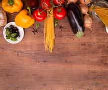 なぜか『味気ない』料理を『200%美味しく』します 『食×アート』専門のデザイナーが教える!「彩りのコツ初級編」