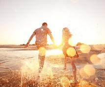 縁結び術の本当の凄さ、あなたに実感して頂きます 欧州秘伝術。片想い・復縁・同性愛など恋愛の望み叶えます