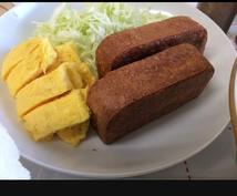 沖縄に旅行に行かれる方に、沖縄在住の私が、あなたにあったオススメプランを提案します。