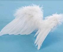 天使とハイヤーセルフからのメッセージをお伝えします お名前・生年月日不要☆宇宙からのメッセージ