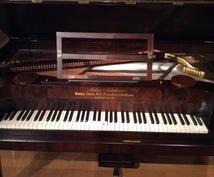 止められない手指の震え、止める方法をお教えします 【手の震えに悩むピアノ愛好者へ】その震えは克服できます!