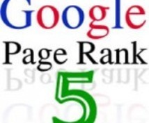 ページランク5のブログトップページ2つに固定リンク掲載