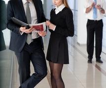 日系・外資系人事経験者が面接対策をレクチャーします 日系、外資系企業での面接経験のもとづく実践的な対策レクチャー