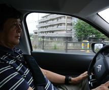 腰痛運転の予防着座運転術のツボ2点をお伝え致します 〇腰痛予防対策座席20000回の装着実績を背景にお伝えします